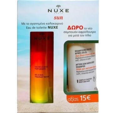 NUXE DELICIOUS FRAGRANT WATER 100 ml & AFTER-SUN HAIR & BODY SHAMPOO 200 ml