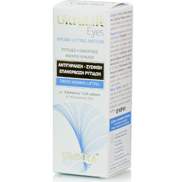 FROIKA ULTRA LIFT EYES 15ml