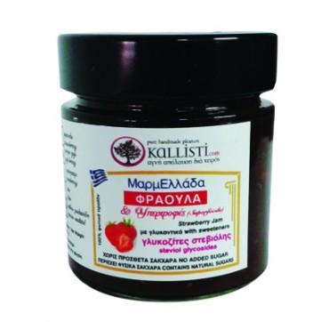 KALLISTI Μαρμελάδα φράουλα & Υπερτροφές Χωρίς Ζάχαρη 260γρ.