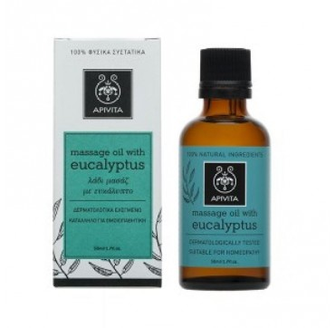 APIVITA EUCALYPTUS MASSAGE OIL 50ml