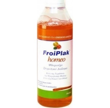 FROIKA HOMEO FROIPLAK: ORANGE-GRAPEFRUIT 250ml