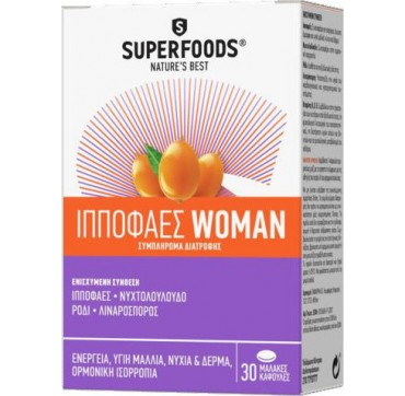 SUPERFOODS ΙΠΠΟΦΑΕΣ WOMAN x30 caps