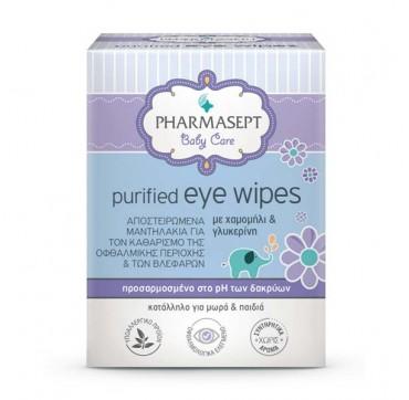 Pharmasept Baby Care Purified Eye Wipes (με Χαμομήλι& Γλυκερίνη) X10 Τμχ