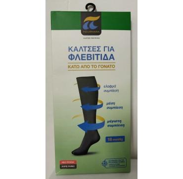 Pournara - Κάλτσες Για Φλεβίτιδα (κάτω Από Το Γόνατο) Μαύρες No 44 - 46