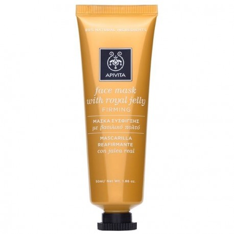 Apivita Face Mask Royal Jelly 50ml