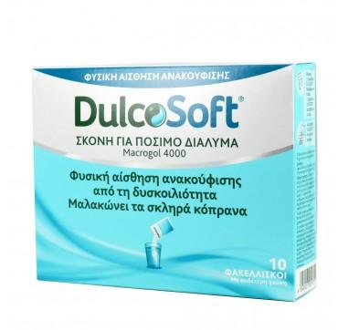 Dulcosoft Macrogol 4000 Κατά Της Δυσκοιλιότητας 10x10g