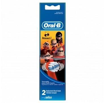 ORAL-B STAGES POWER THE INCREDIBLES II ΑΝΤΑΛΛΑΚΤΙΚΕΣ ΚΕΦΑΛΕΣ 2TEM.