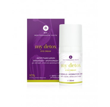 Mediterranean Youth - My Detox Eye Cream Αντιρυτιδική Δράση, Ενυδάτωση, Αποτοξίνωση Με Κάπαρη, Ελιά Και ΦασκόΜήλο 30ml