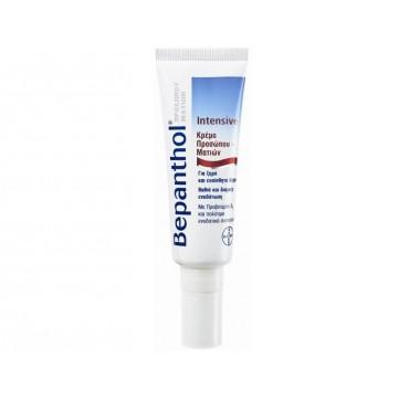 Bepanthol Intensive Face/eyes Cream 50ml