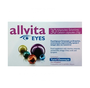ALLVITA EYES 30tabs