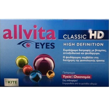ALLVITA EYES 30caps