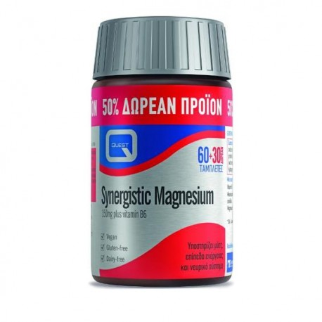 QUEST SYNERGISTIC MAGNESIUM 150MG PLUS B6 60+30 TABS ΔΩΡΟ