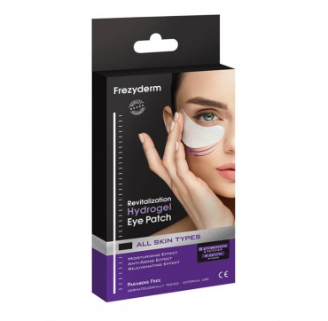 FREZYDERM REVITALIZATION HYDROGEL EYE PATCH ALL SKIN TYPES ΜΑΣΚΑ ΜΑΤΙΩΝ 8 PATCHES - 4 PAIRS
