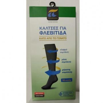 Pournara - Κάλτσες Για Φλεβίτιδα (κάτω Από Το Γόνατο) Γκρι No 44 - 46