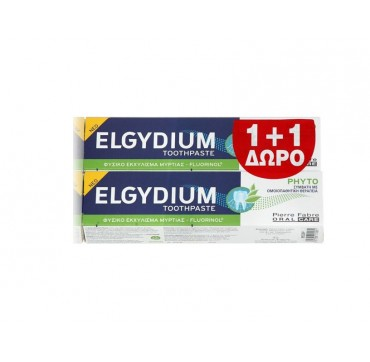 ELGYDIUM PHYTO ΟΔΟΝΤΟΚΡΕΜΑ 1+1 ΔΩΡΟ 75ml