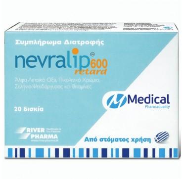 Nevralip 600mg Retard Medical Pharmaquality Συμπλήρωμα Διατροφής 20 Δισκία