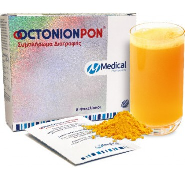 MEDICAL OCTONIONPON 8φακ