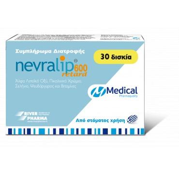 Nevralip 600mg Retard Medical Pharmaquality Συμπλήρωμα Διατροφής 30 Δισκία