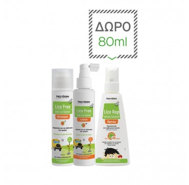 Frezyderm Promo Pack Lice Free Set (lotion+shampoo) 2x125ml + Δώρο Lice Rep Extreme Spray 80ml
