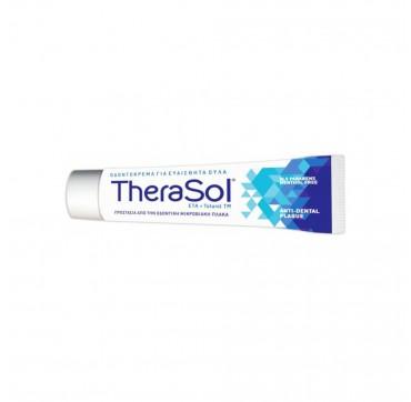 Therasol Οδοντόκρεμα Για Ευαίσθητα Ούλα 75ml