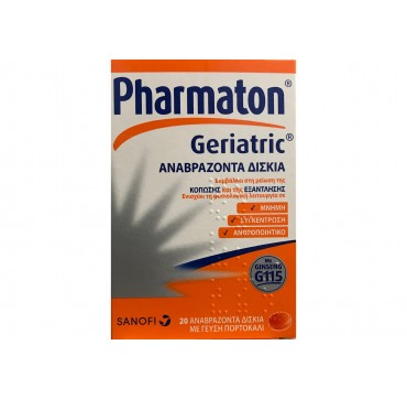 Sanofi Pharmaton Geriatric Αναβράζοντα Δισκία Με Γεύση Πορτοκάλι 20 Eff Tabs
