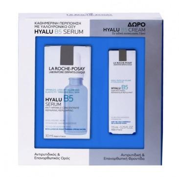 LA ROCHE-POSAY PROMO Hyalu B5 Serum 30ml + ΔΩΡΟ Hyalu B5 Anti-Wrinkle Care 7.5ml