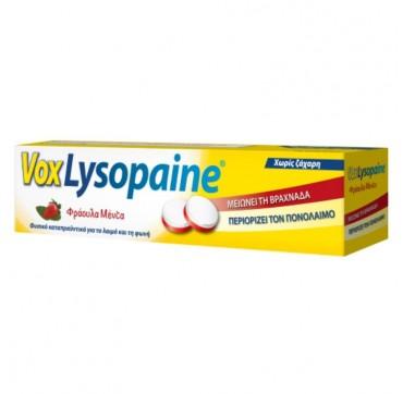 Vox Lysopaine Φράουλα Μέντα 18 Τροχισκοι