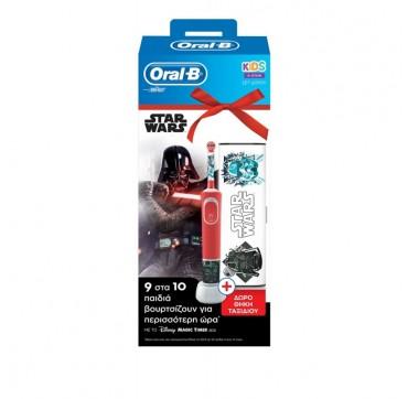 Oral-b Vitality Kids Disney Star Wars Ηλεκτρική Οδοντόβουρτσα 3+ & Δώρο Θήκη Ταξιδιού 1tmx