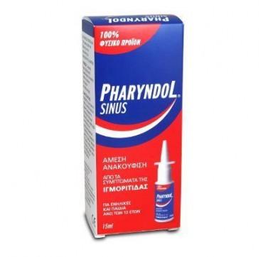 PHARYNDOL SINUS Άμεση Ανακούφιση από τα Συμπτώματα της ΙΓΜΟΡΙΤΙΔΑΣ 100% ΦΥΣΙΚΟ 15ML