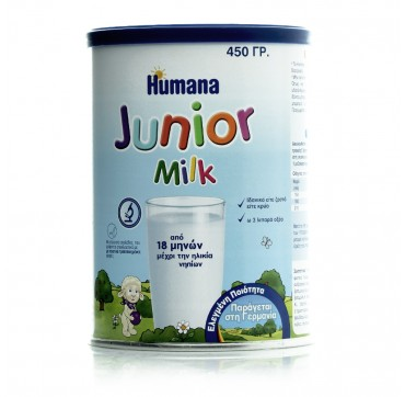 HUMANA JUNIOR MILK ΑΠΟ 18ΜΗΝΩΝ+ 450G