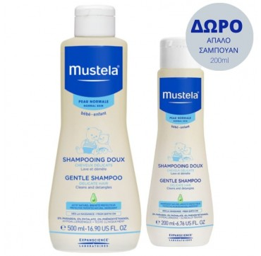 MUSTELA PROMO PACK BABY & KIDS SAMPOO 500ML ΜΕ ΔΩΡΟ ΣΥΣΚΕΥΑΣΙΑ 200ML