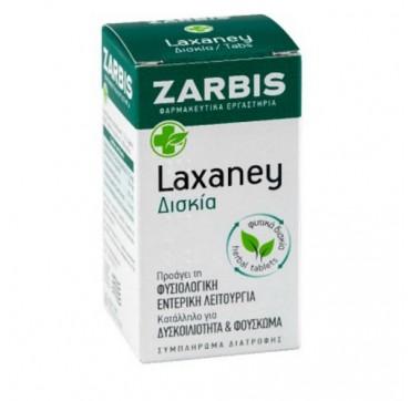 Zarbis Laxaney Για Δυσκοιλιότητα Και Φούσκωμα 45tabs