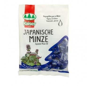 Kaiser Japanische Minze Καραμέλες Για Το Βήχα Με Έλαιο Ιαπωνικής Μέντας 75g
