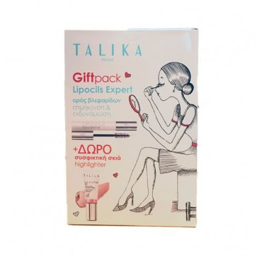 TALIKA PROMO LIPOCILS EXPERT GIFTPACK +ΔΩΡΟ Eye Shadow Lift Pink 8ml