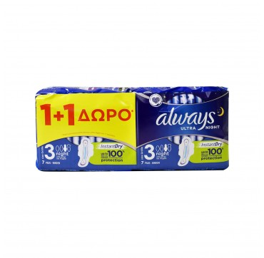 ALWAYS ULTRA NIGHT INSTANT DRY ΜΕ ΦΤΕΡΑ 7 TMX +7 TMX ΔΩΡΟ