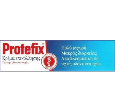 Protefix Κρέμα Επικόλλησης 47g (40ml)