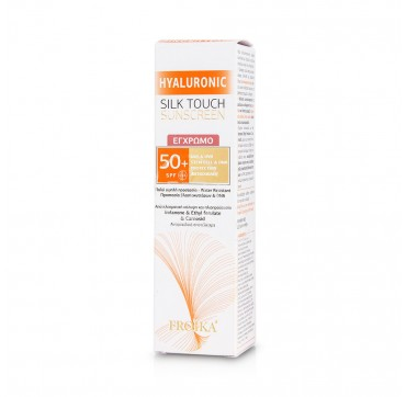 FROIKA HYALURONIC SILK TOUCH SUNSCREEN TINTED ΑΝΤΗΛΙΑΚΟ ΠΡΟΣΩΠΟΥ ΜΕ ΧΡΩΜΑ SPF50 40ML