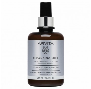 APIVITA LIMITED EDITION CLEANSING MILK 3 IN 1 FACE & EYES 300ml