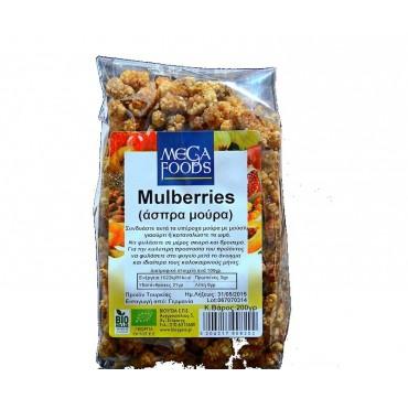 Megafoods Mulberries (λευκά Μούρα) 200gr