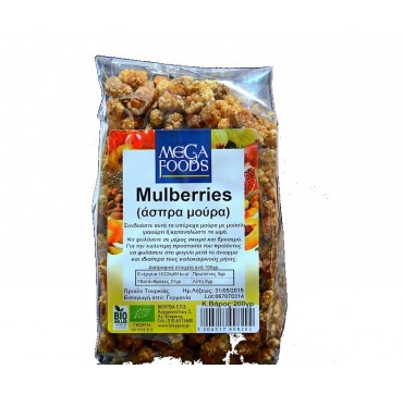 MEGAFOODS MULBERRIES (ΛΕΥΚΑ ΜΟΥΡΑ) 200gr