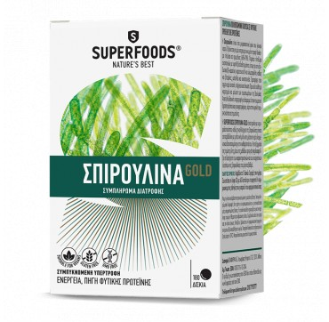 SUPERFOODS SPIRULINA GOLD 300MG 180TABS