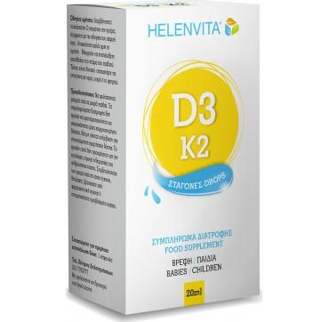 Helenvita D3-K2 Drops ΣΤΑΓΟΝΕΣ ΓΙΑ ΒΡΕΦΗ ΚΑΙ ΠΑΙΔΙΑ 20ml