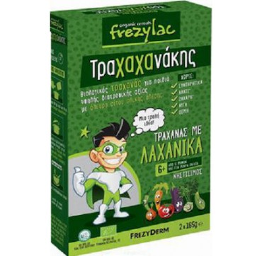 Frezyderm Frezylac Τραχαχάνακης Τραχανάς Με Λαχανικά 2x165g