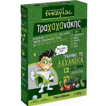 Frezyderm Frezylac Τραχαχάνακης Τραχάνας με Λαχανικά 2x165G