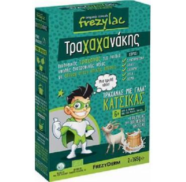 Frezyderm Frezylac Τραχαχάνακης Τραχάνας με Γάλα Κατσίκας 2x165g