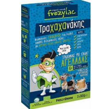 Frezyderm Frezylac Τραχαχάνακης Τραχάνας με Γάλα Αγελάδας 2x165g