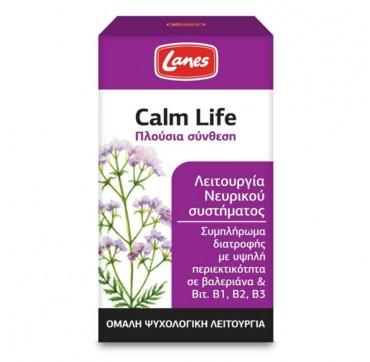 Lanes Calm Life Λειτουργία Νευρικού Συστήματος 100caps