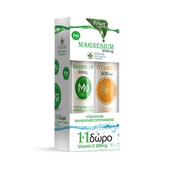 Power Health Magnesium 300mg Stevia 20eff.Tabs 1+1 Δώρο Vitamin C 500mg 20eff.Tabs