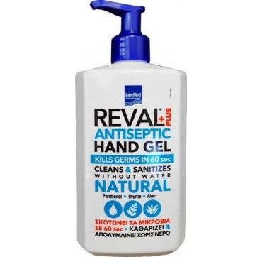Intermed Reval+ Plus Antiseptic Hand Gel Αντισηπτικό Gel Σκοτώνει τα Μικρόβια σε 60sec 500ML