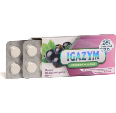 Ils Pharma Igazym Παστίλιες Για Το Λαιμό Μαύρο Φραγκοστάφυλο & Μέντα 20τμχ